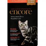 Free Encore Cat Food (Win 1 of 100) - Gratisfaction UK