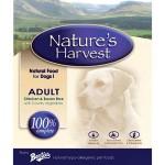 Free Natures Harvest Senior Dog Food - Gratisfaction UK