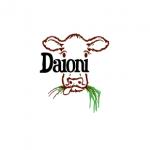 FREE Daioni Milk Cartons (Win 1 Of 500) - Gratisfaction UK