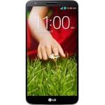 BARGAIN LG G2 Mobile Phone NOW £150 At Vodafone - Gratisfaction UK