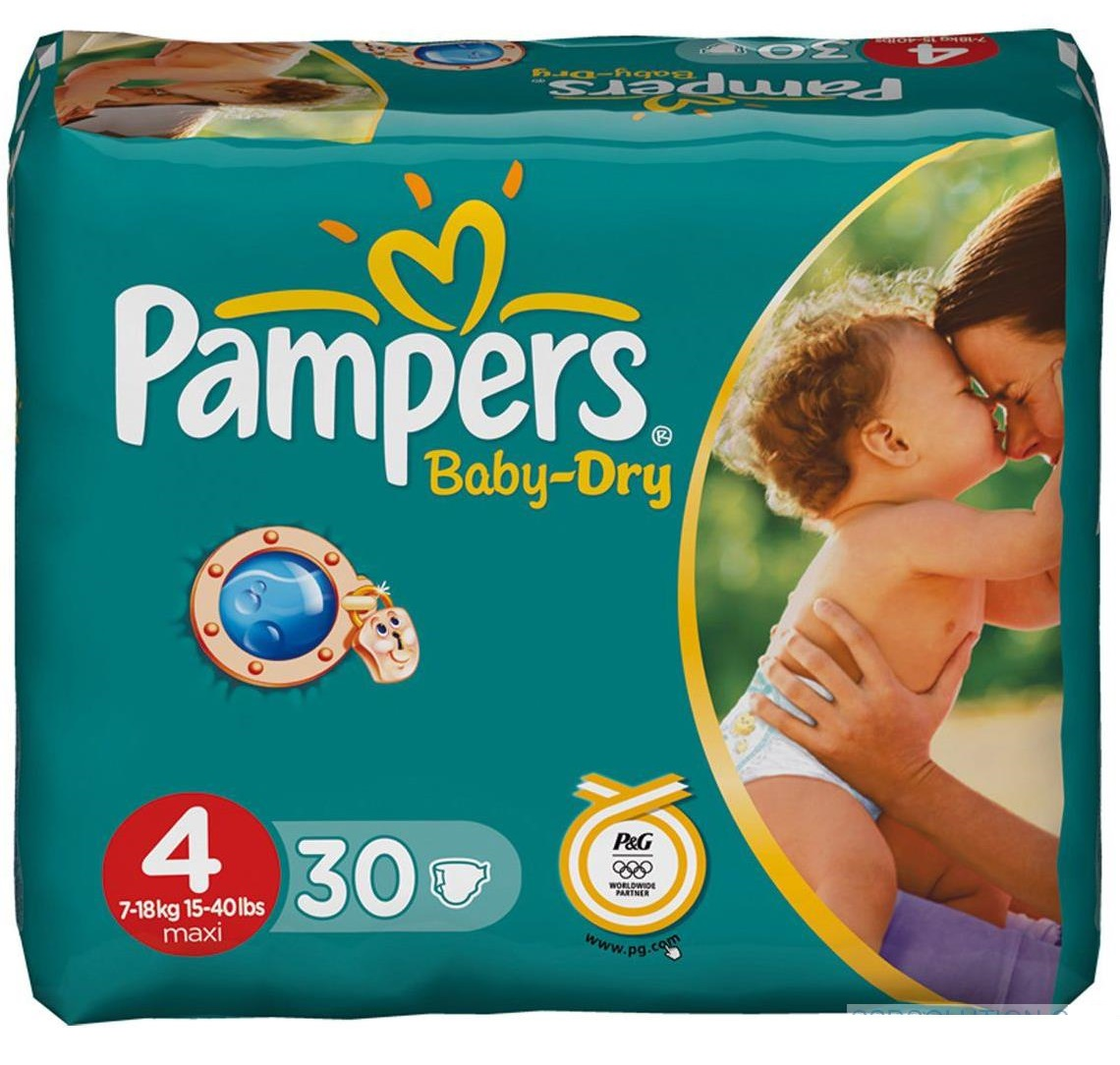 Home Bargains Nappies