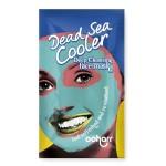 FREE Dead Sea Cooler Face Mask - Gratisfaction UK