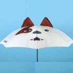 FREE Churchill Umbrellas - Gratisfaction UK