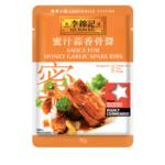 FREE Lee Kum Kee Sauces - Gratisfaction UK