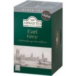 FREE Ahmad Earl Grey Tea - Gratisfaction UK