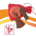 FREE Lee Kum Kee Chinese Stamp Set - Gratisfaction UK