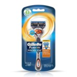 FREE Gillette Proglide Flexball Razor - Gratisfaction UK